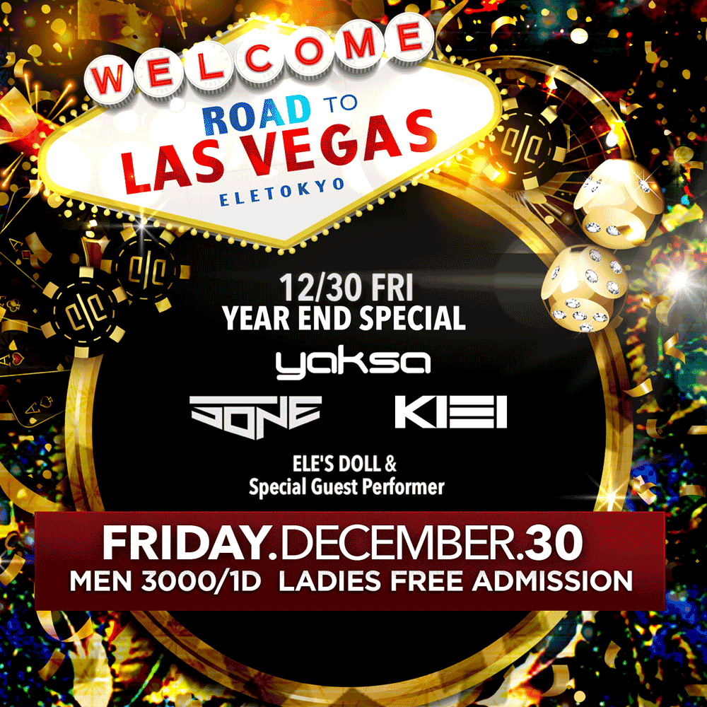 Road To Las Vegas YEAR END SPECIAL
