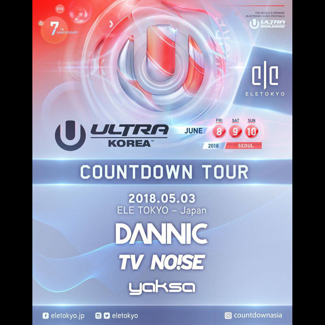 ULTRA KOREA COUNTDOWN TOUR