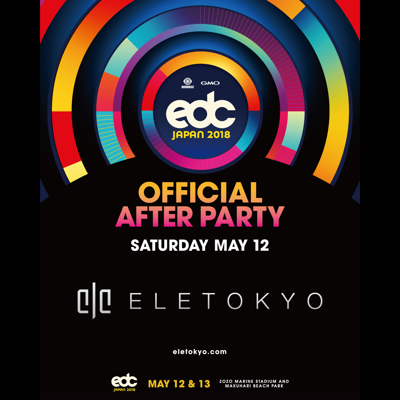 EDC JAPAN OFFICIAL AFTER PARTY