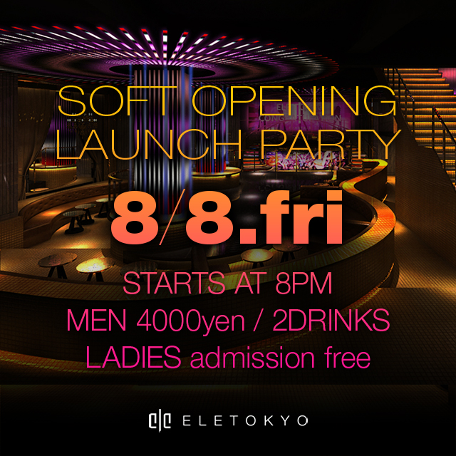 SOFT OPENING LAUNCH PARTY