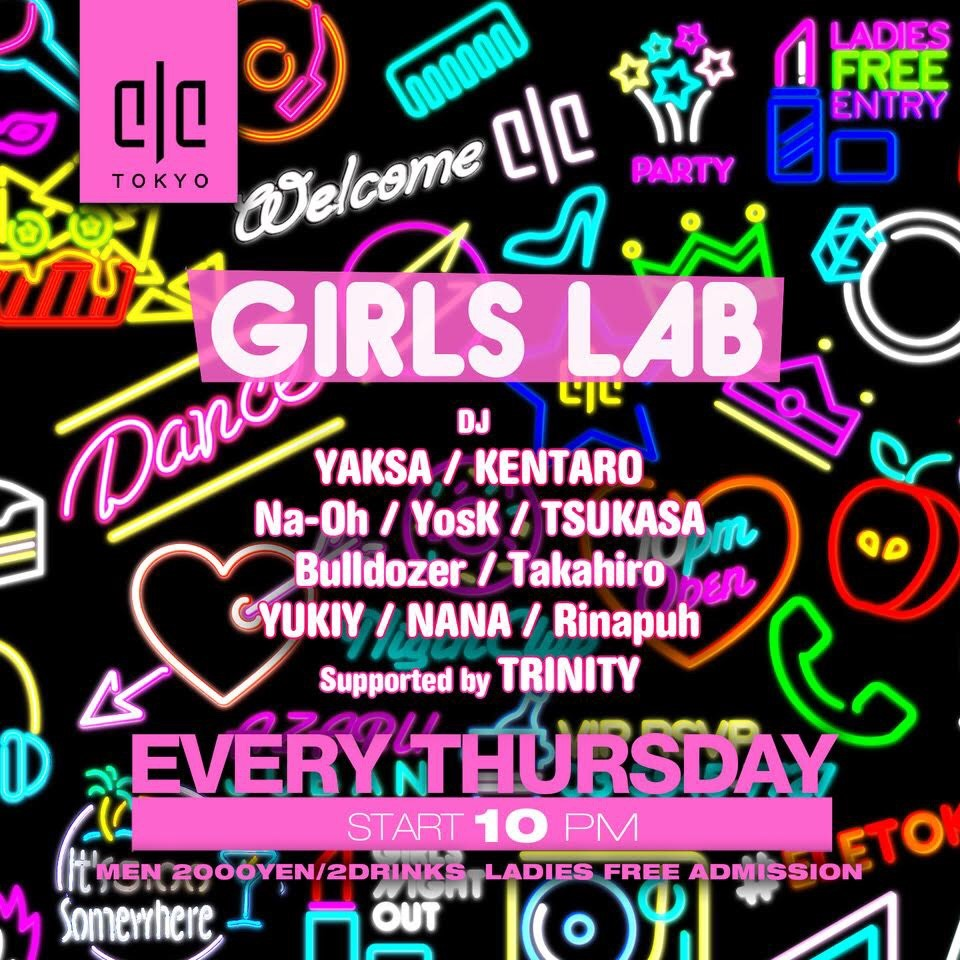 GIRLS LAB